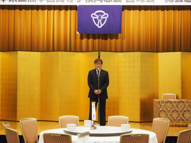 〈開催報告〉令和元年度 熊本県立熊本西高等学校 同窓会 西峰会 総会懇親会