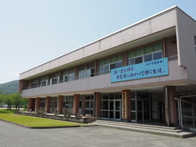 熊本県立熊本西高等学校